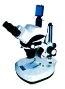 Metzer Megavision Trinocular Stereo Zoom Accu-scope Type Microscope